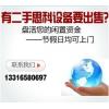 華為網絡設備回收