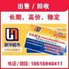 上海揭秘回收百联e城卡黑市,其实回收百联卡价格好高