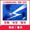 蓝色公共交通卡求购,回收公共交通卡公司,上海长宁区