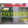 上海电梯回收,二手电梯回收,废旧电梯拆除回收公司