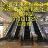 电梯回收 上海电梯回收公司
