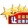 欢迎访问&成都创尔特壁挂炉维修}}官网网站各点售后服务电话