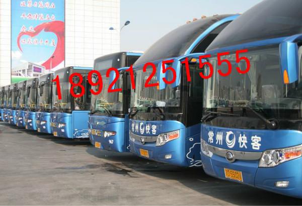 龙港发往海安客车//15190367700