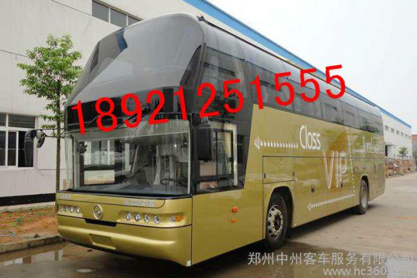 温州到新泰客车时刻表//15190367700