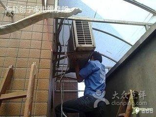 北仑新契新科空调维修,象山格力空调维修