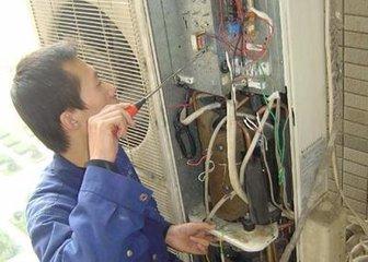 欢迎访问】北仑全区奥克斯空调维修,象山修理空调电话