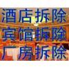 广州铁设备设施拆除回收中心