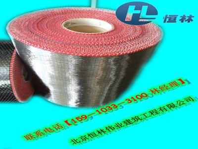 绍兴市预应力碳纤维板批发价格 绍兴市预应力碳纤维板