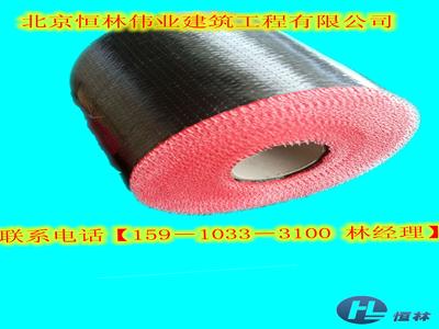 佳木斯市预应力碳纤维板加固工程 佳木斯市预应力碳纤维板