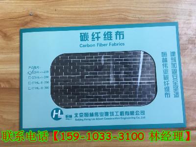 阿拉善碳纤维布生产厂家 阿拉善碳纤维布