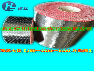 南充市碳纤维板价格咨询 南充市碳纤维板