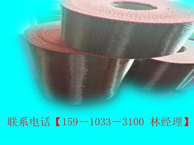 苏州市德国慧鱼碳纤维布批发价格 苏州市德国慧鱼碳纤维布
