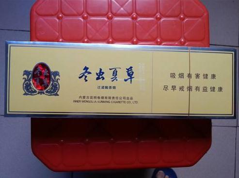 冬虫夏草回收杭州
