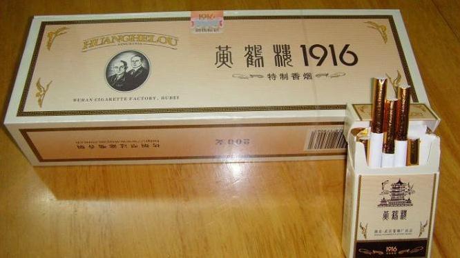温岭专业回收2000年茅台酒