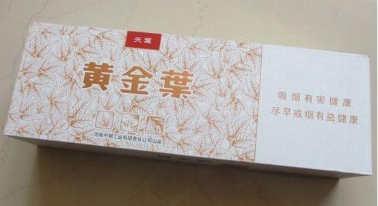 杭州回收86年87年88年89年90年茅台酒