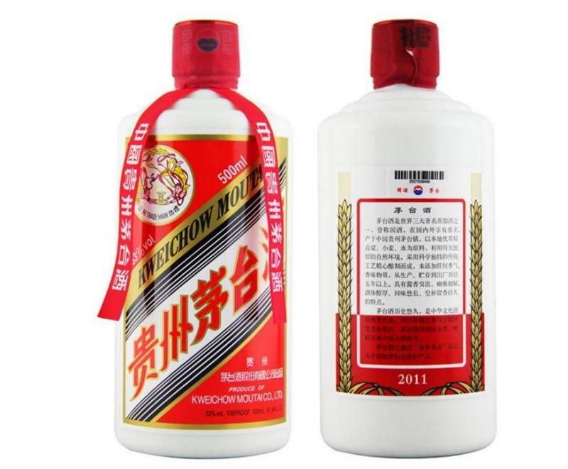 杭州专业回收81年茅台酒