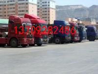西安到红河大件运输公司专业板车调度