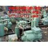 回收/销售二手制冷设备、二手冷水机、二手制冷压缩机(华强制冷