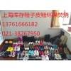 上海贸易环保服装销毁公司,上海环保女装处置环保中心
