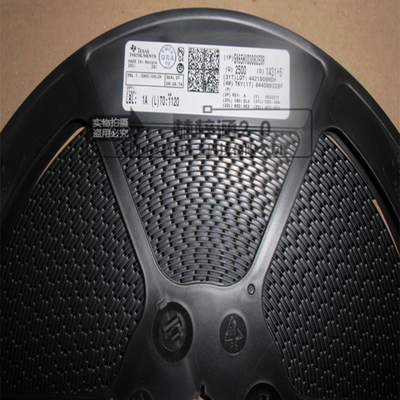 回收购买手机字库JY932