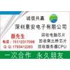 天津收购回收PMB9811