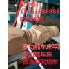 自动木工车床厂家全自动木工车床价格