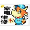 欢迎访问【 厦门约克空调网站】xunshou全国各点售后服务电话