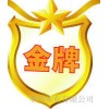 迎访问*【北京火王灶台维修】xunshou全国各点售后服务电话