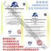ISO14001体系认证办理流程