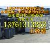苏州变压器回收 苏州变压器回收公司价格13761313252