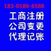 转让2015年上海的融资租赁公司多少