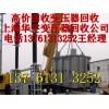 苏州变压器回收公司 昆山变压器回收价格