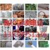 广州废铜回收中心