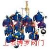 上海依博罗水力控制阀选型介绍  现货销售各种型号水力控制阀