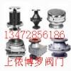 上海依博罗阻火器选型介绍  现货销售各种型号阻火器