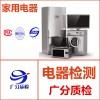 广州铝合金制品质检报告办理、铝合金锁质检报告