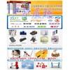 广州塑料收纳箱检测报告GB/T28798-2012检测报告