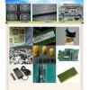 退港废电子电容、内存条、IC、PCB线路板 香港回收