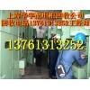配电柜回收上海配电柜回收公司二手配电柜回收价格