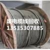广州市白云废不锈钢回收公司
