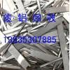 广州市白云废铝电缆线回收公司