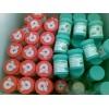 无铅锡膏回收公司 高价收购无铅锡膏