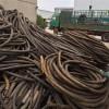 电线电缆回收公司 二手废电缆电线回收