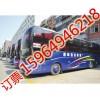 胶州到东莞客车查询线路公示15964946218