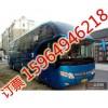 胶州到中山客车新时刻表15964946218