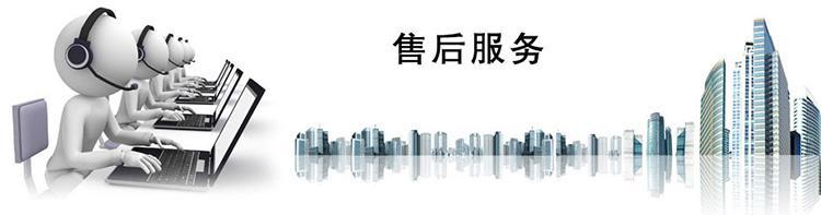 欢迎访问』哈尔滨格力空调维修网站各点售后服务-中心