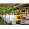 苏州二手注塑机回收上海专业回收注塑机