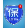 欢迎访问」西安厨之宝油烟机官网$全国各点售后服务咨询电话-
