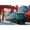 安徽桐城到海南吉阳海运货运,吉林公主岭到海南吉阳船运公司