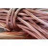 广州天河电线电缆收购公司   收购价格   公司电话